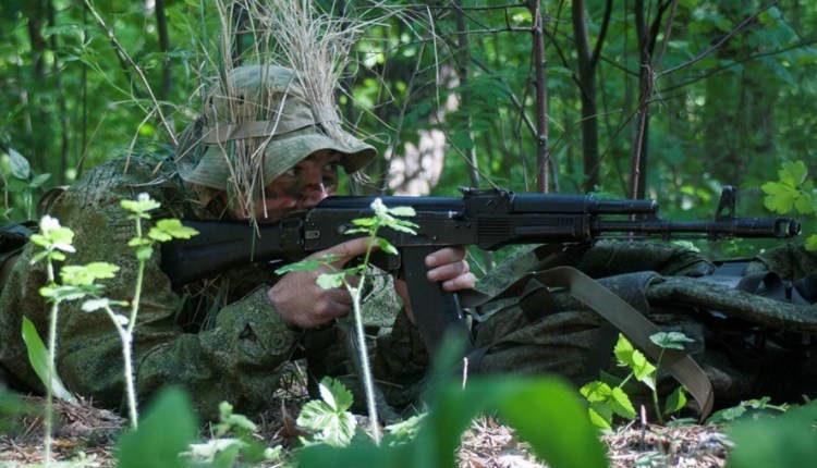 AK-74 5.45mm